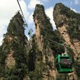 Huangshi Zhai Cable Car