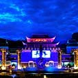 Charming Western Hunan Grand Theater Exterior